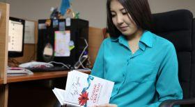 Ләйлә Сұлтанқызы: Кітап парағын ескіртіп жүрген – жастар