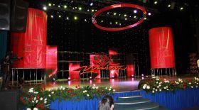 XIX халықаралық «Шабыт» шығармашылық жастар фестивалінің ережесі