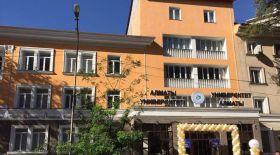 «Алматы» университеті жаңа оқу ғимаратын ашты