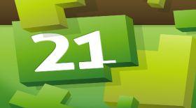 21 күн
