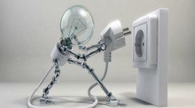 Технология: ең ерекше 10 туынды