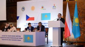 Алматыда қазақстандық- чехиялық бизнес форум өтті