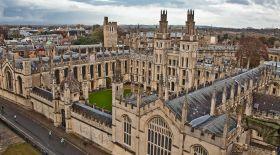 Оксфорд жайлы не білесіз?