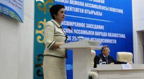 Әбдіқалықова Қазақстан халқы Ассамблеясы Кеңесінің кеңейтілген отырысына қатысты