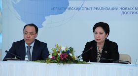 Сыбайлас жемқорлыққа қарсы іс-қимыл жөніндегі халықаралық конференция өтті