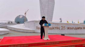 Елбасы Тәуелсіздіктің 25 жылдығына арналған монументті ашты
