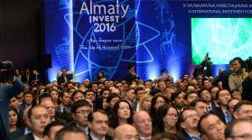 «Almaty Invest 2016» форумы аясында 300 млрд теңгенің меморандумы жасалды