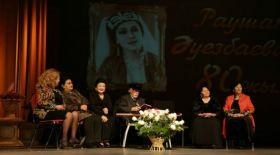 Сахнаның Майрасы. Раушан Әуезбаева