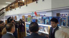 Қытай Ұлттық кітапханасында Қазақстан әдебиетінің орталығы ашылды