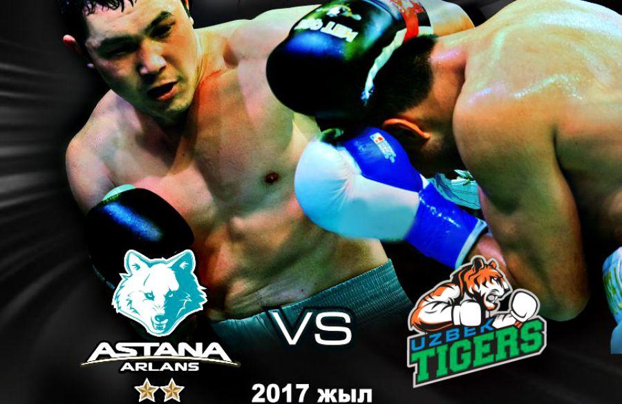 Қазақ – өзбек боксының кезекті текетіресі
