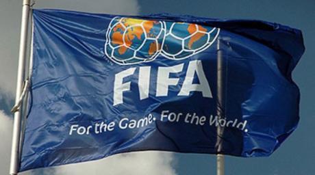 ФИФА Әлем чемпионаты өтетін қалаларды анықтады