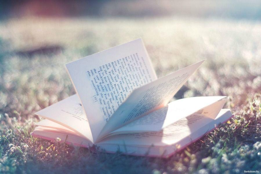 Кітап оқу ‒ сәнді