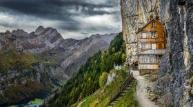 Әлемді таң қалдырған Швейцария қонақ үйлері