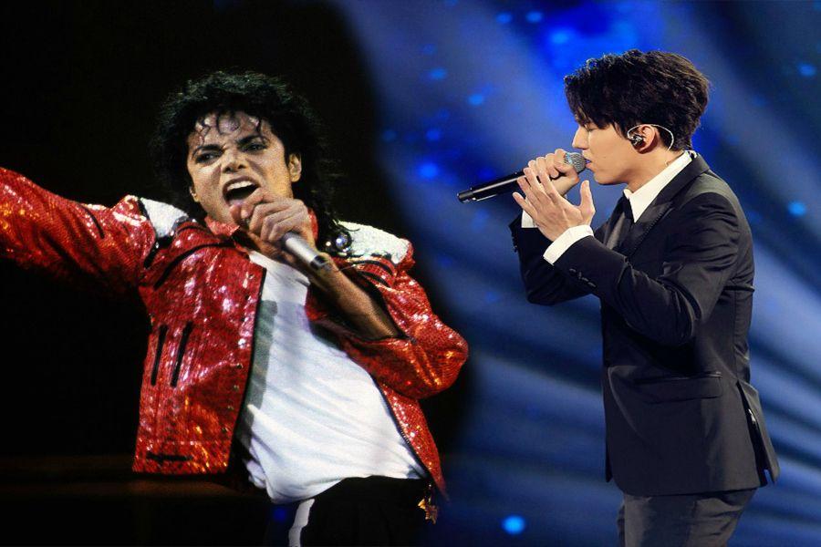 Димаш финалда Майкл Джексонның әнін орындайды