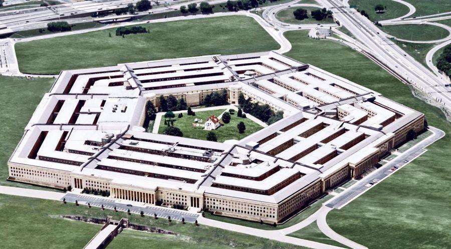 Пентагон туралы сіз білмейтін деректер #2