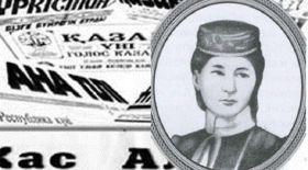 Қазақтың тұңғыш журналист қызы жайлы не білесіз?