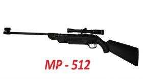 Аты аңызға айналған МР-512 винтовкасы