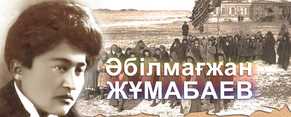 Мағжан ақынның тағдыры жайлы кино түсіріліп жатыр