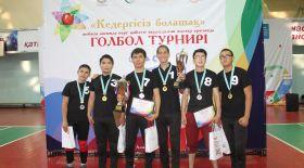 «Кедергісіз болашақ» қаһармандары әлем чемпионатына жолдама алды