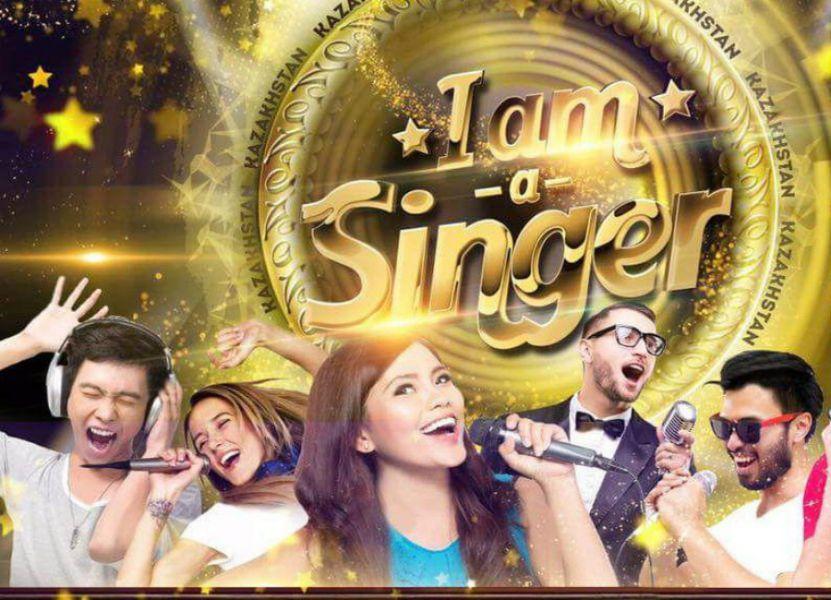 «I'm a Singer» жобасы Қазақстанға келді