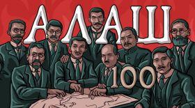 «Алаш» зиялылары: Санжар Асфендияров және Әлімхан Ермеков