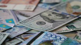 Ұлттық валютаның тұрақтылығы неге тәуелді?