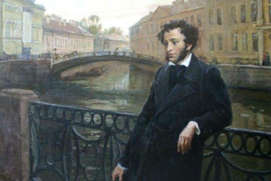 Пушкин туралы қызықты деректер