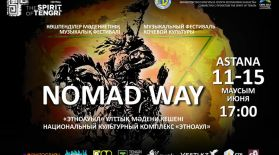 Nomad Way фестиваліне қатысушылар қонақтарды қазақ әндерімен қуантады