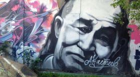 Граффити – тәуелсіз өнер