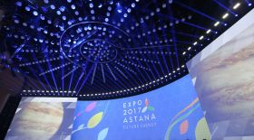 EXPO-2017-ге қай елдің басшылары келді?