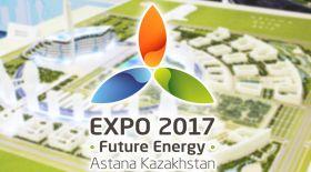 EXPO-2017 көрмесінің ашылу салтанаты. Live
