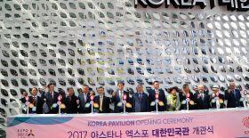 ЭКСПО-2017: Оңтүстік Корея қазақстандықтарды несімен таңғалдырды?