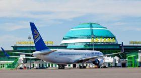 Астана әуежайына Нұрсұлтан Назарбаевтың есімі берілді