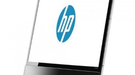 HP компаниясы жаңа мониторын ұсынды