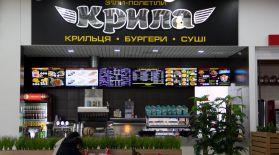 Украиналық ресторан франшизасы Қазақстанда ашылады