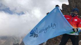 «Нұрсұлтан шыңы» Альпиниадасына 5000 адам қатысты