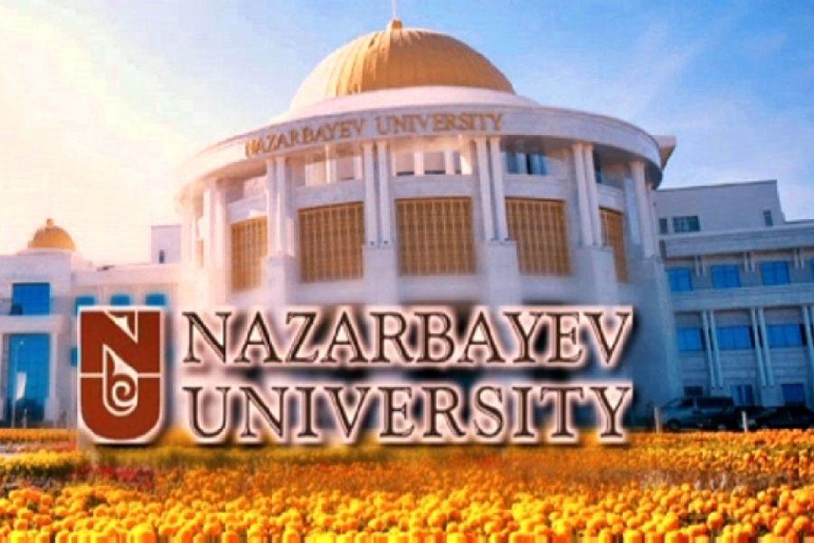 Назарбаев Университетіне түсу үшін не істеу керек?