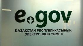 eGov-тың 30 қызметін электрондық цифрлық қолтаңбасыз алуға болады