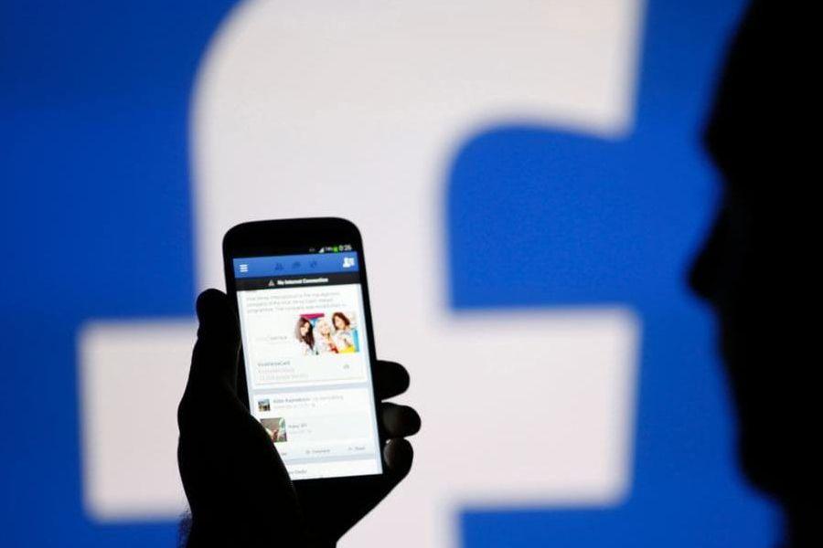 Facebook желісіндегі жарнамалардан құтылыңыз