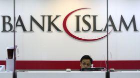 Исламдық банктің қызметі қандай?