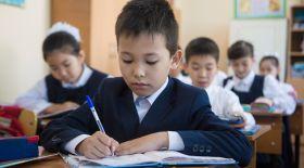 12 жылдық білім беру жүйесінің негізгі мақсаттары қандай?