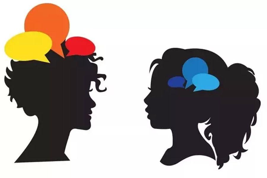 Интроверт әлде экстраверт?