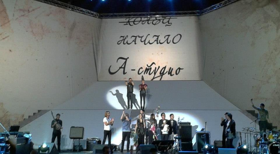 A'Studio-ның концертінде ине шаншар орын болмады
