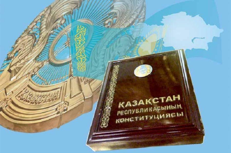 ҚР Конституциясы туралы қызықты мәліметтер