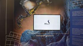 Люксембург ғарыштан су ресурстарын іздейді