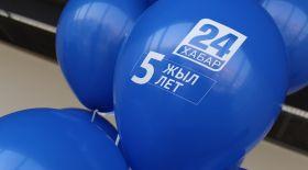 «Хабар 24» арнасына - 5 жыл!