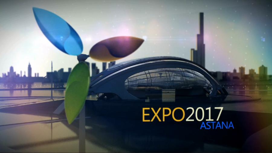 «EXPO-2017» Халықаралық көрмесі аяқталды. Көрсеткіш қандай?
