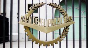 Азия Даму Банкі Қазақстанға $3 млрд инвестиция жасайды