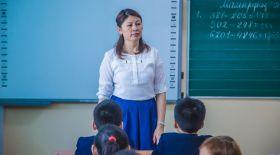 12 жылдық білім беру жүйесі: Жаңа білім моделіне сай педагог кадрлар