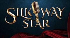 Бүгін Silk Way Star халықаралық телевизиялық шоуы басталады